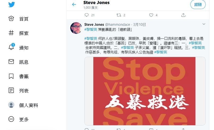 China amassing propaganda army on Twitter