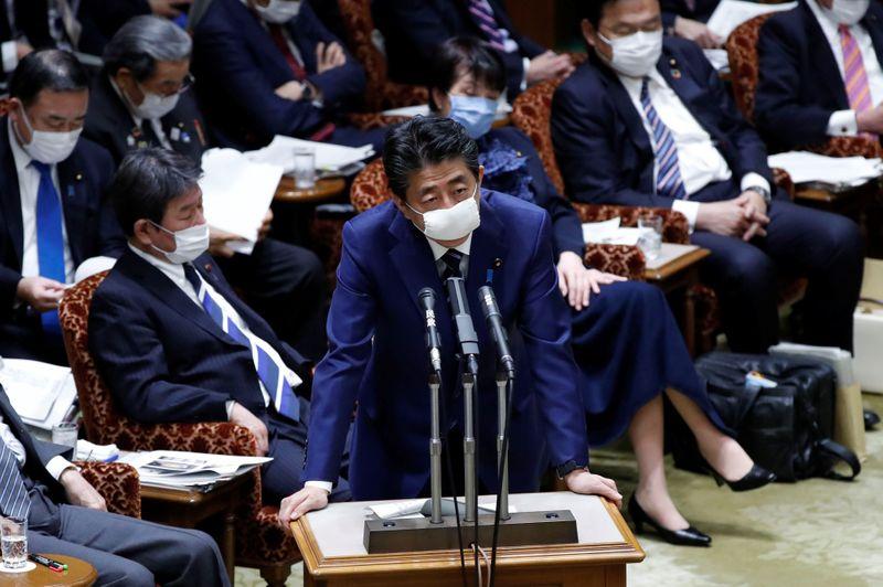 On brink of coronavirus crisis, Japan PM offers masks, gets social media roasting   WIBQ