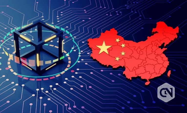 Blockchain-based Evidence Will Recognize in Chinese Internet Courts