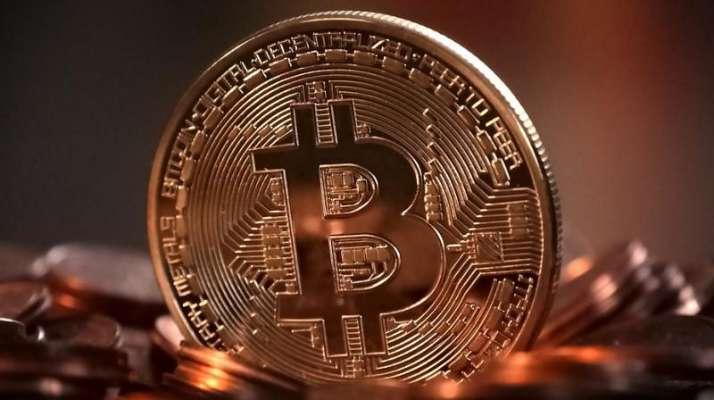 Bitcoin tumbles as US senators grill Facebook on crypto plans – Asian Age