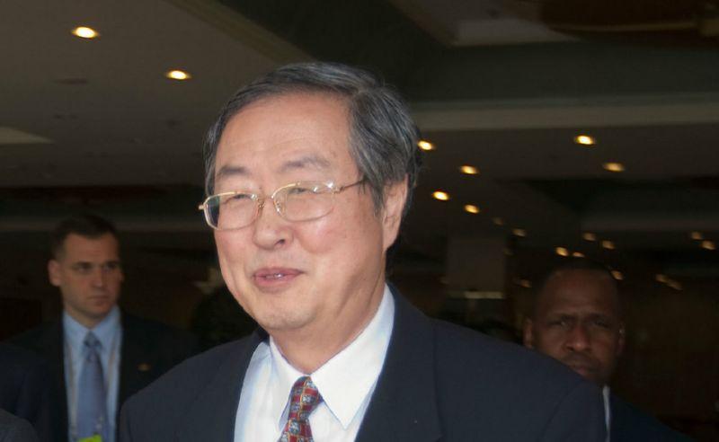 China Should Prepare Digital Yuan to Counter Facebook Libra: Ex-PBoC Chief