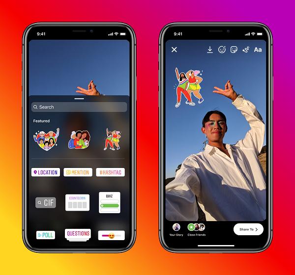 Instagram API month stickers