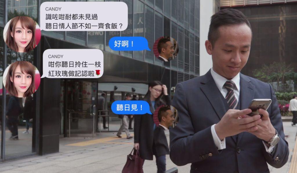 'Cyber honey traps': Taiwan asks Hong Kong, mainland for help with social media love scams Hong Kong