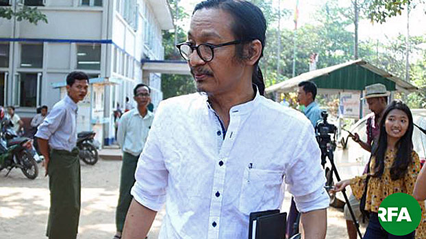 Prominent Myanmar Filmmaker Held in Jail For Facebook Post Criticizing Military